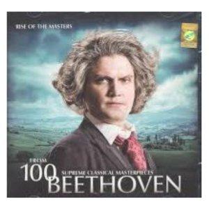 آلبوم موسیقی rise of the masters اثر بتهوون