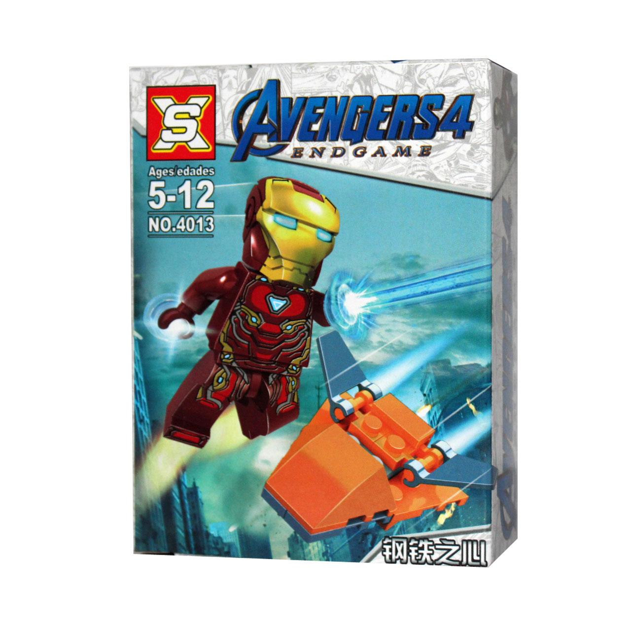 ساختنی اس ایکس مدل قهرمان کد 4013-3