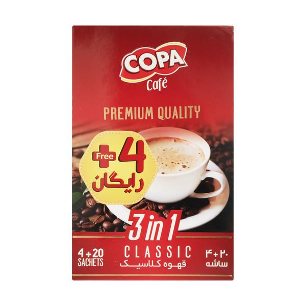 پودر قهوه فوری 1×3 کوپا - 18 گرم بسته 24 عددی