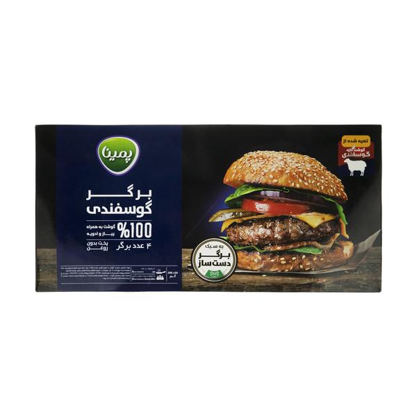 برگر گوسفندی 100 درصد گوشت پمینا - 500 گرم