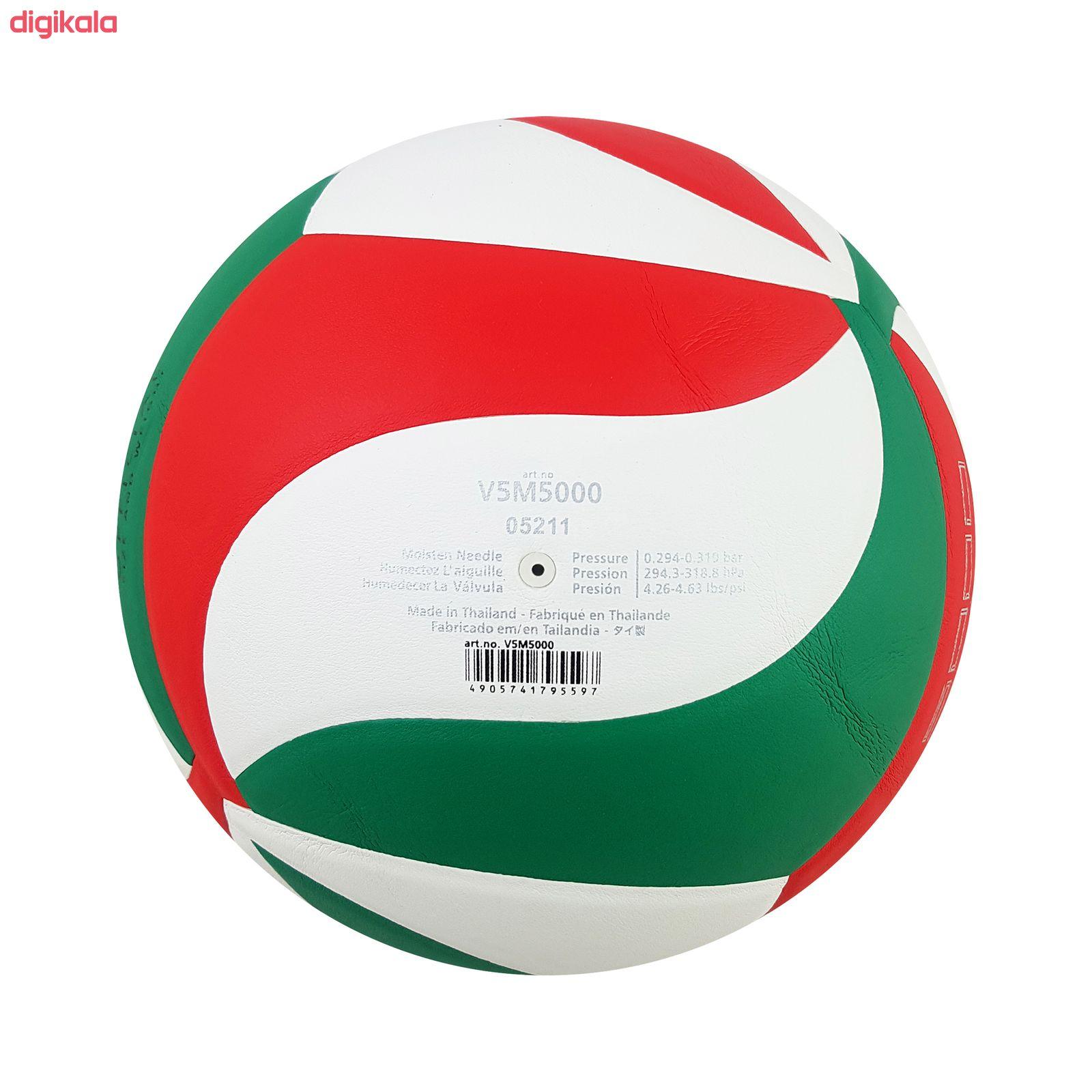 توپ والیبال مدل V5M5000 کد 05211 main 1 1