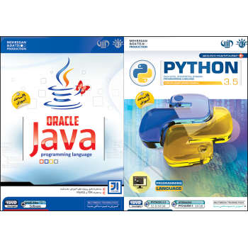 نرم افزار آموزش Python نشر مهرگان به همراه نرم افزار آموزش JAVA