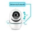 دوربین کنترل کودک مام مدل QWB-360EYES thumb 1