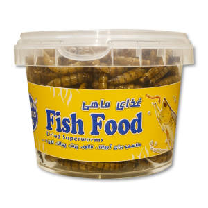 غذای ماهی مدل سوپرورم وزن65 گرم