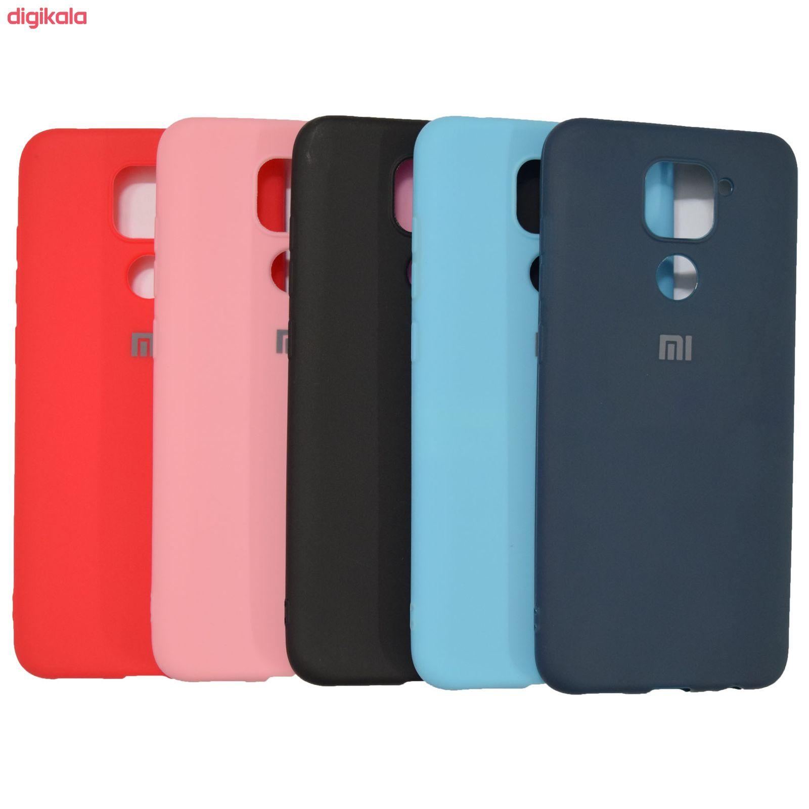 کاور مدل TP20 مناسب برای گوشی موبایل شیائومی Redmi Note 9 main 1 10