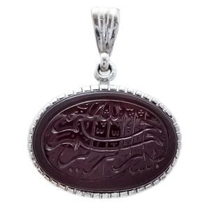 آویز گردنبند نقره مدل بسم الله الرحمن الرحیم کد VM8685