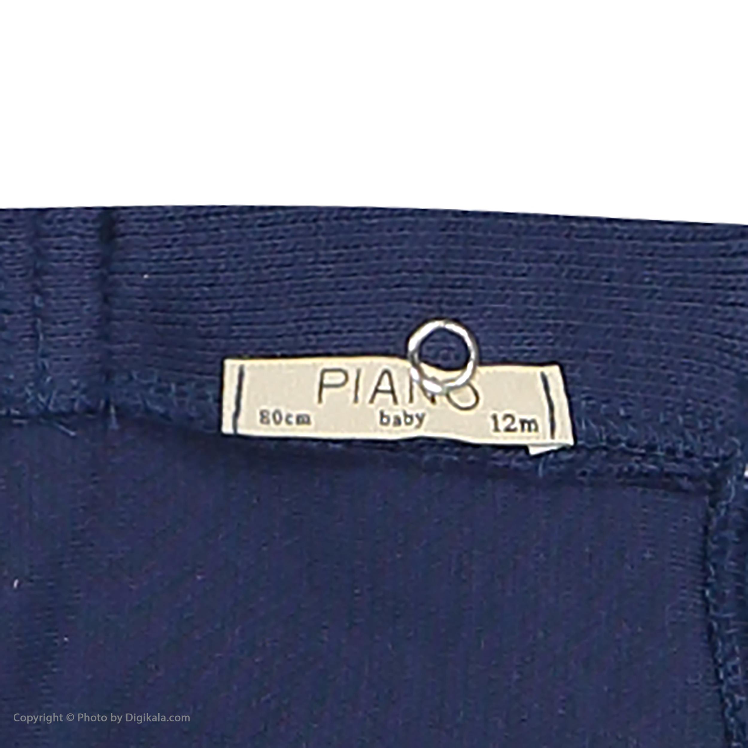 خرید                                     سویشرت نوزادی پیانو مدل 1009009901736-59