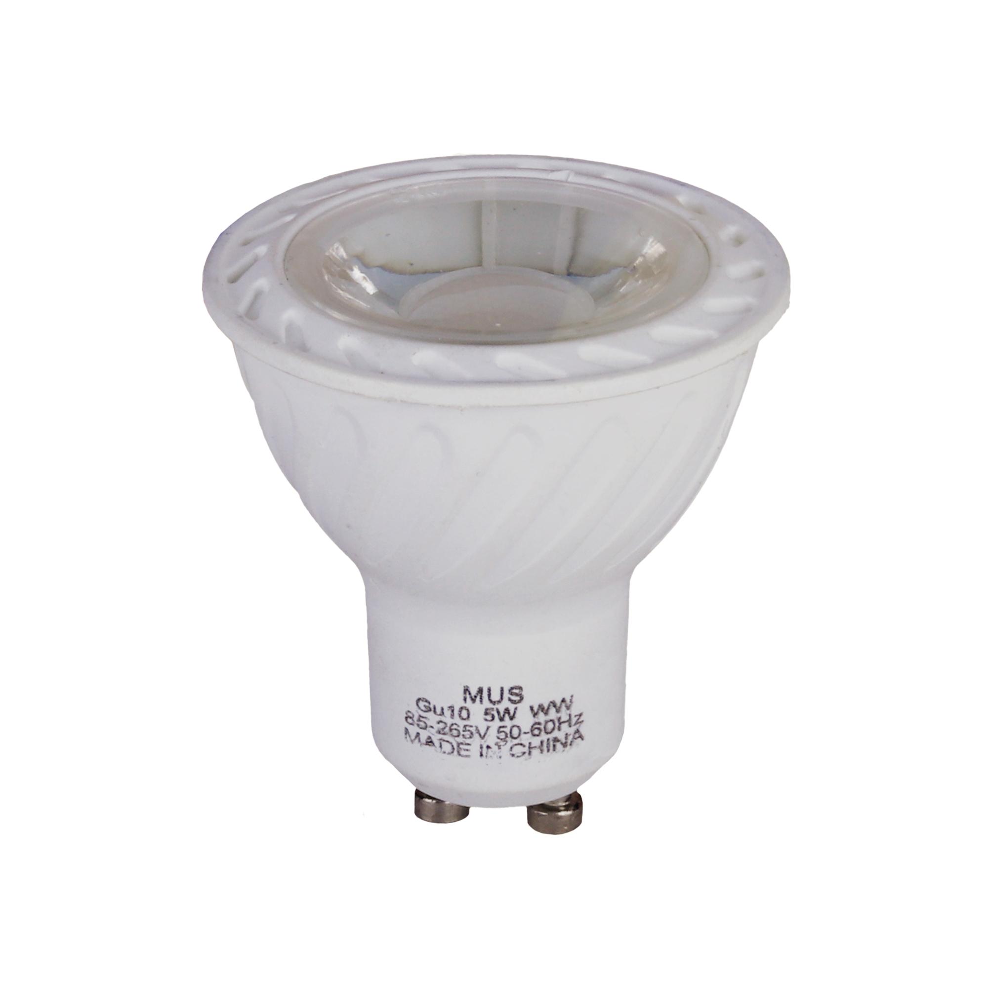 لامپ هالوژن 5 وات مدل MUS پایه GU10