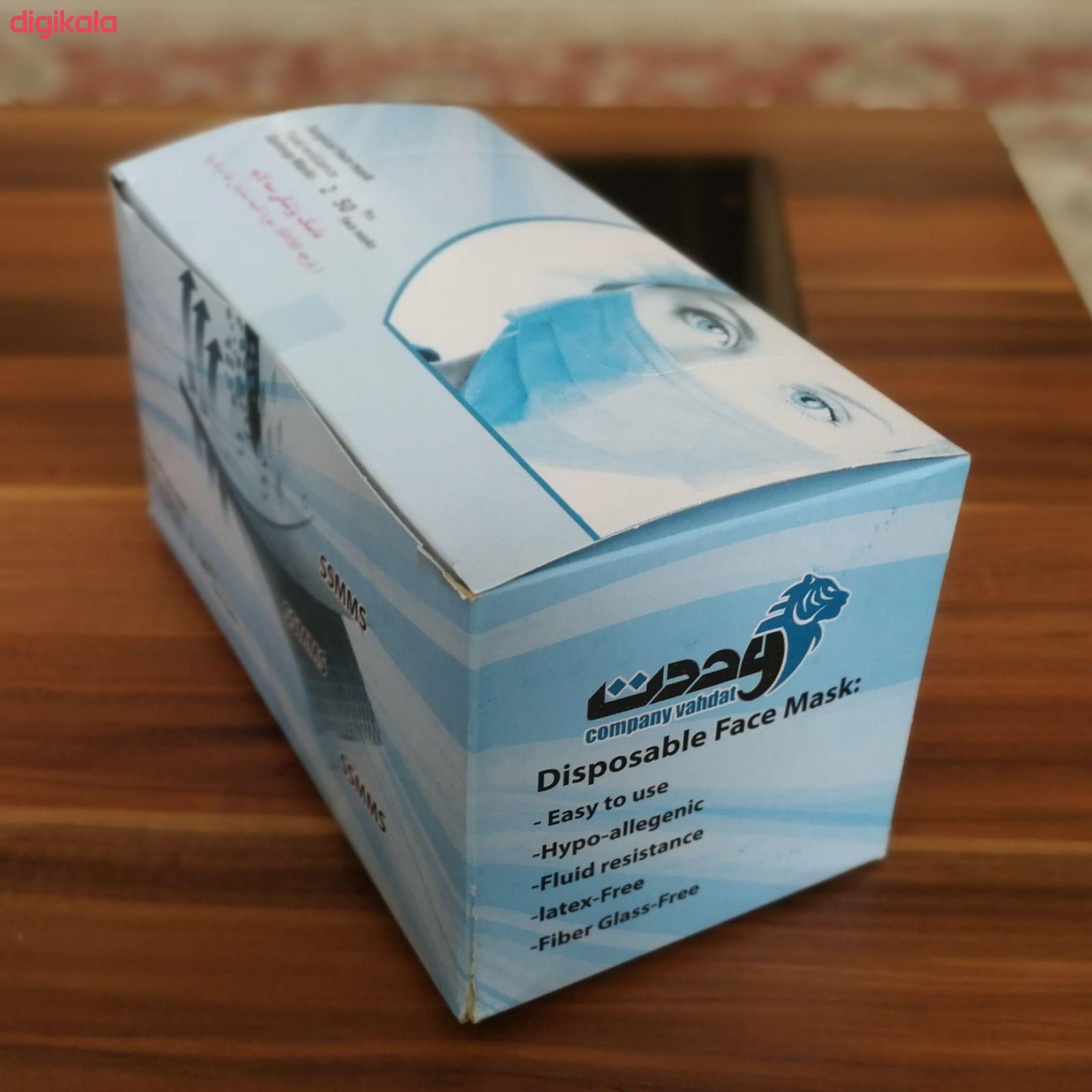 ماسک تنفسی بایکو مدل PB بسته 50 عددی main 1 3