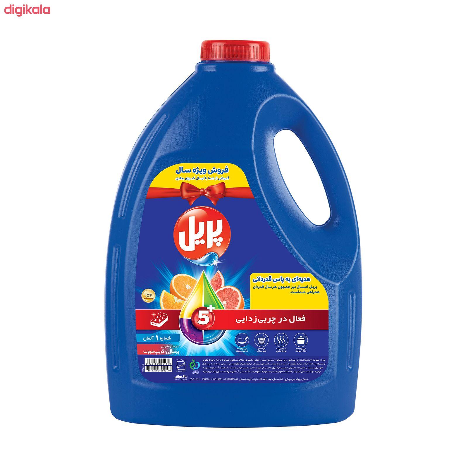 مایع ظرفشویی پریل با رایحه پرتقال و گریپ فروت وزن 3.75 کیلوگرم  main 1 1