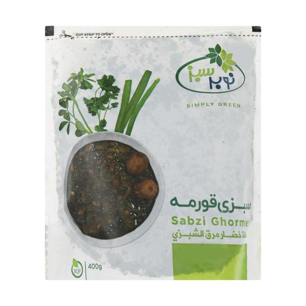 سبزی قورمه منجمد نوبر سبز مقدار 400 گرم