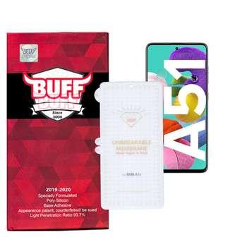 محافظ صفحه نمایش بوف مدل Hg01 مناسب برای گوشی موبایل سامسونگ Galaxy A51