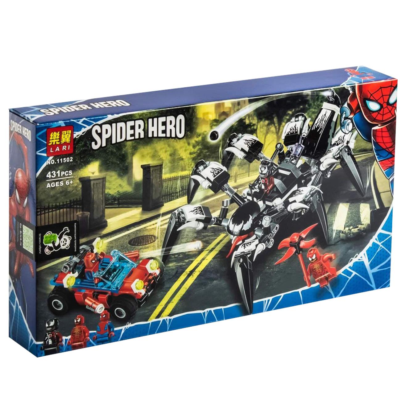 ساختنی لاری مدل اسپایدرمن کد 11502