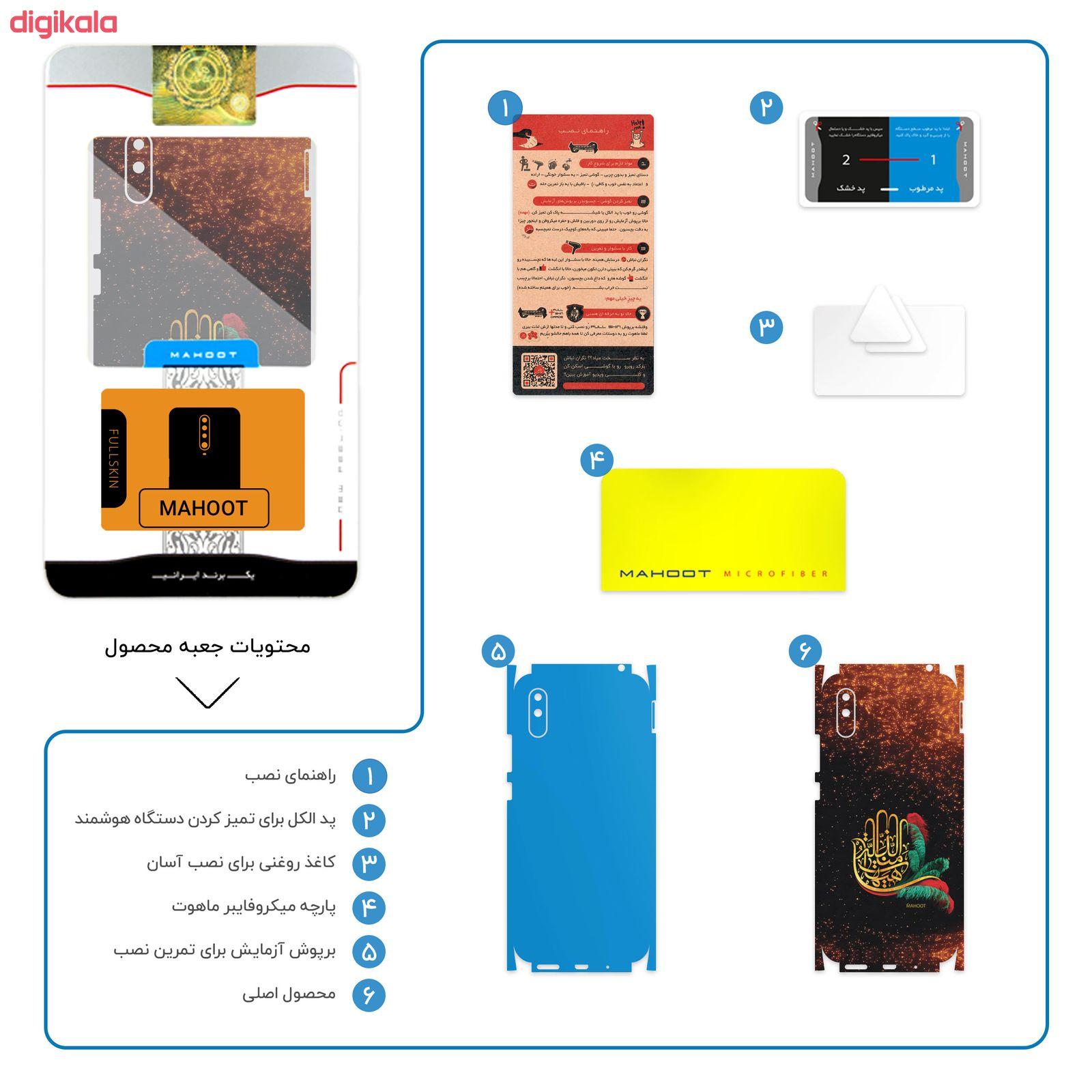 برچسب پوششی ماهوت مدل Hyhat-FullSkin  مناسب برای گوشی موبایل شیائومی  Redmi 9A