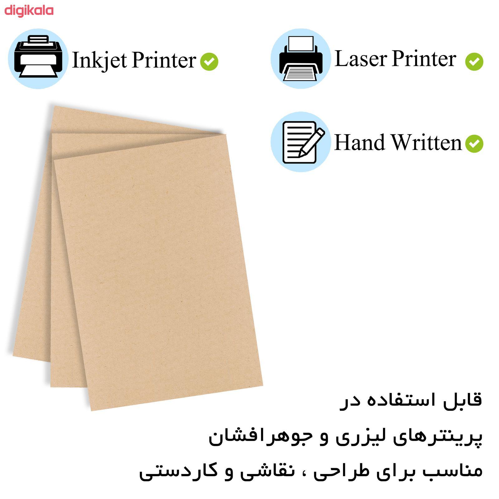 کاغذ کرافت مستر راد کد 1436 بسته 50 عددی main 1 5