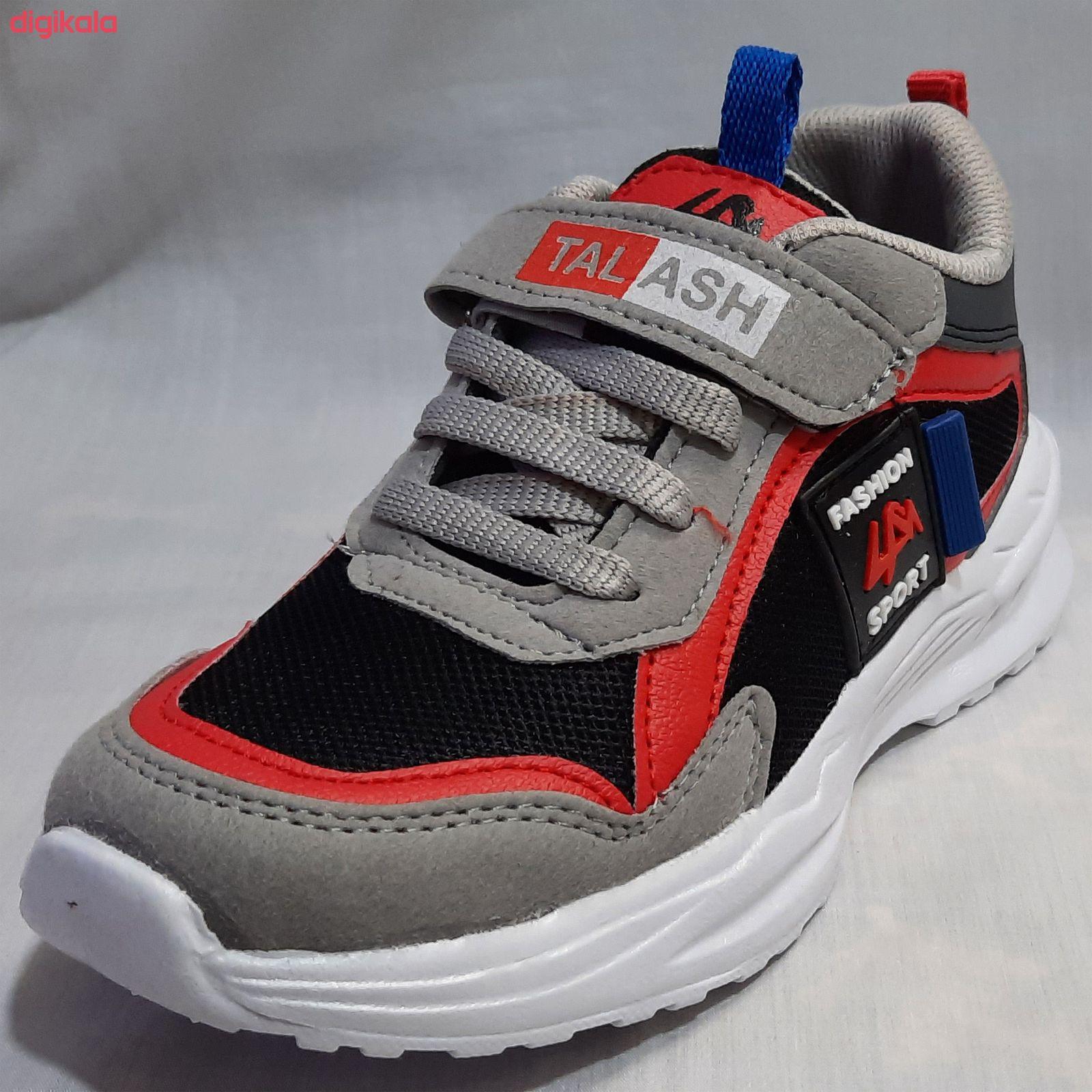 کفش مخصوص پیاده روی بچگانه مدل MOM213 main 1 4