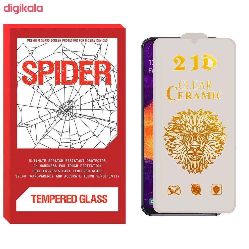 محافظ صفحه نمایش سرامیکی اسپایدر مدل CER-CL مناسب برای گوشی موبایل سامسونگ Galaxy A31 main 1 1