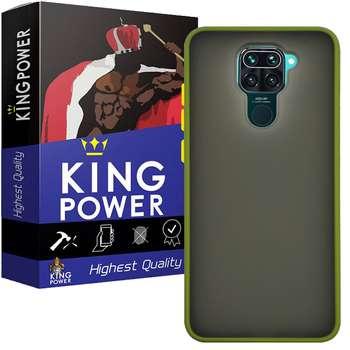 کاور کینگ پاور مدل M22 مناسب برای گوشی موبایل شیائومی Redmi Note 9