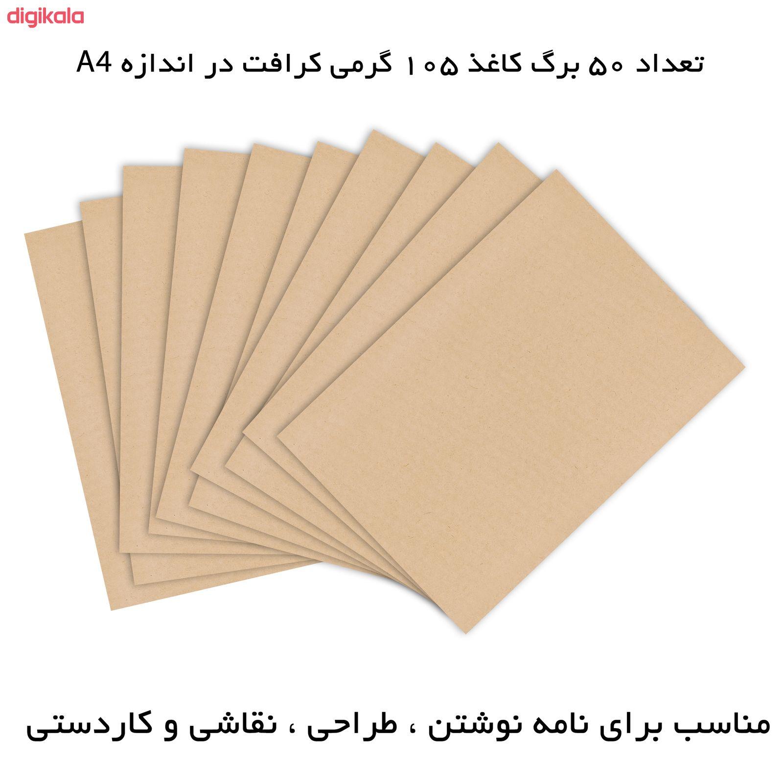 کاغذ کرافت مستر رادکد  1436بسته 50 عددی main 1 2