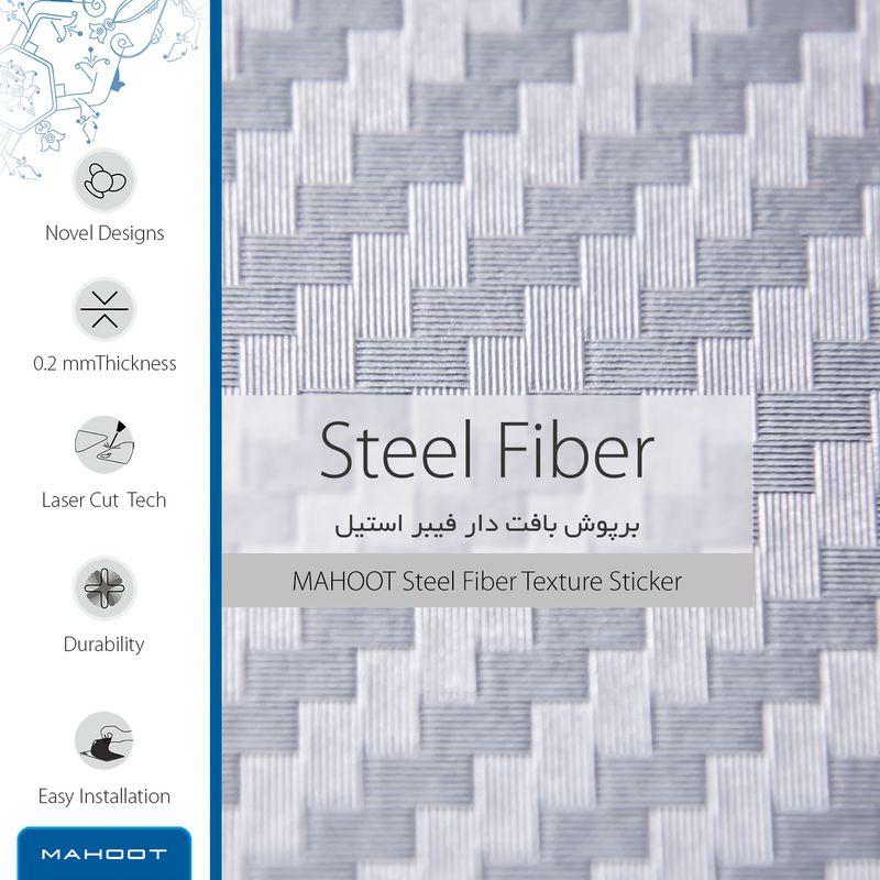 برچسب پوششی ماهوت مدل Steel-Fiber-FullSkin مناسب برای گوشی موبایل آنر 10