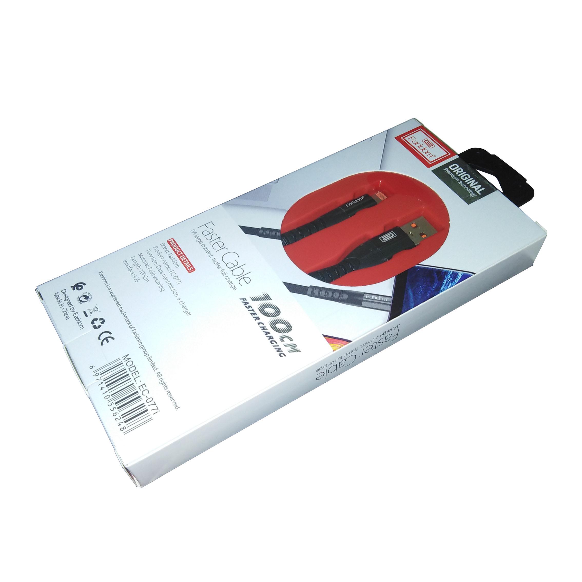 کابل تبدیل USB به لایتنینگ ارلدام مدل EC-077i طول 1 متر