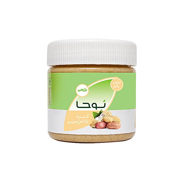 کره بادام زمینی رژیمی نوحا - 250 گرم