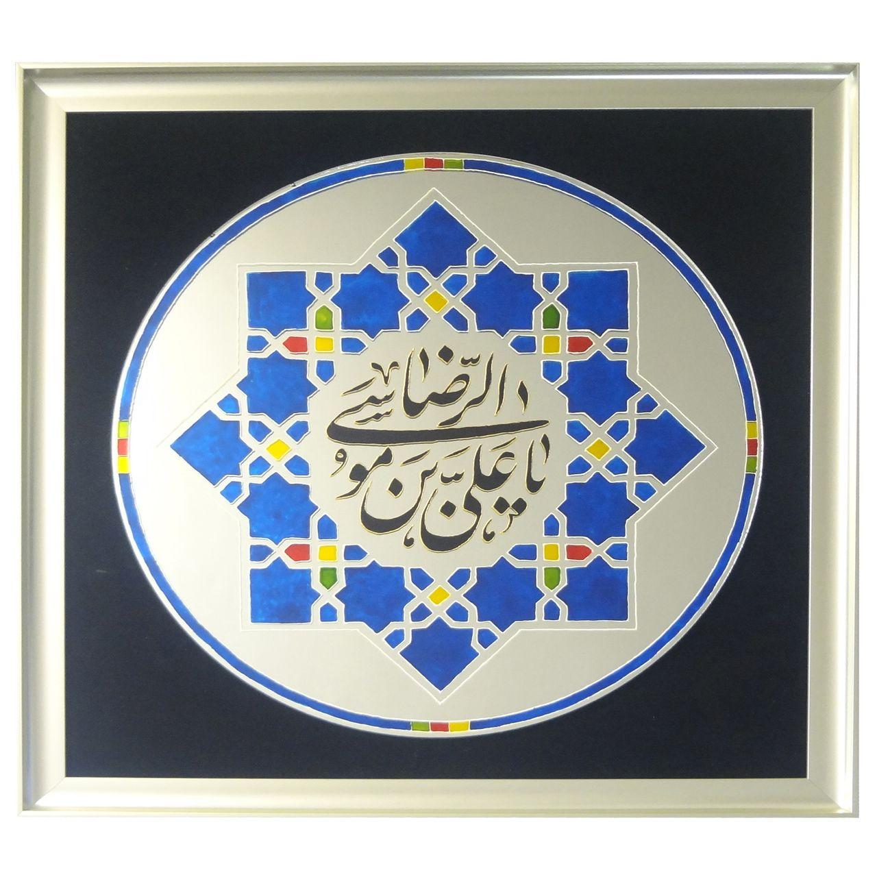 تابلو آینه طرح یا علی ابن موسی الرضا (ع) مدل نقش برجسته کد PNY3