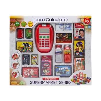 اسباب بازی مدل سوپر مارکت کد 006