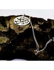 گردنبند نقره زنانه دلی جم طرح ابالفضل کد D 65 -  - 2