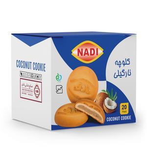 کلوچه سوغات نارگیلی نادی بسته 20 عددی