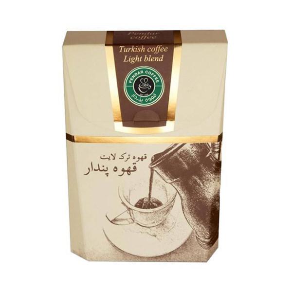 پودر قهوه ترک لایت پندار - 200 گرم