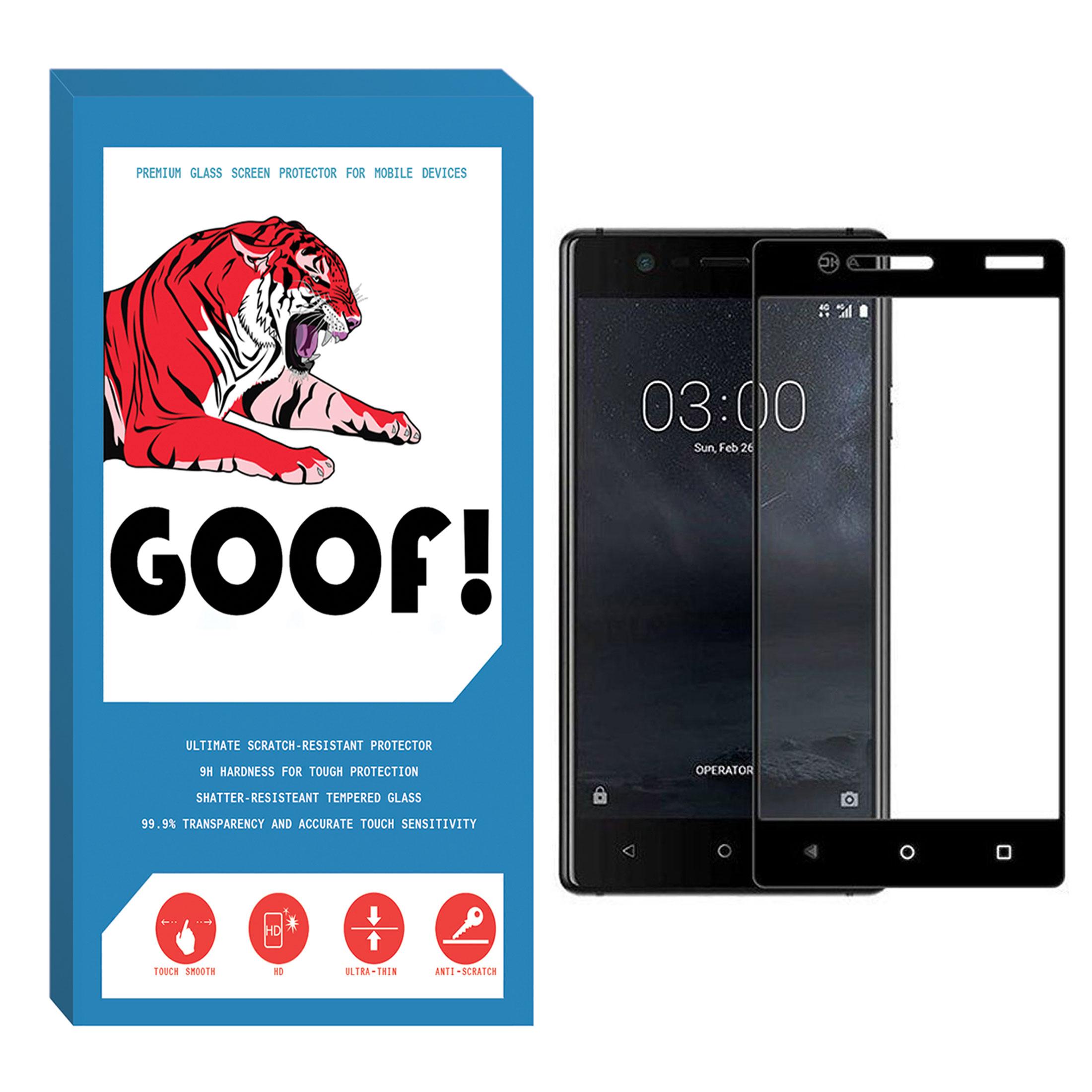 مجافظ صفحه نمایش گوف مدل FUG-02 مناسب برای گوشی موبایل نوکیا 3