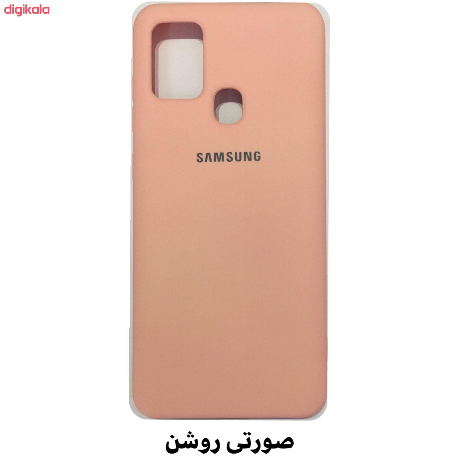 کاور مدل Sil-0021s مناسب برای گوشی موبایل سامسونگ Galaxy A21s main 1 7