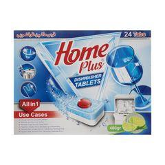 قرص ماشین ظرفشویی هوم پلاس مدل Lemon بسته 24 عددی