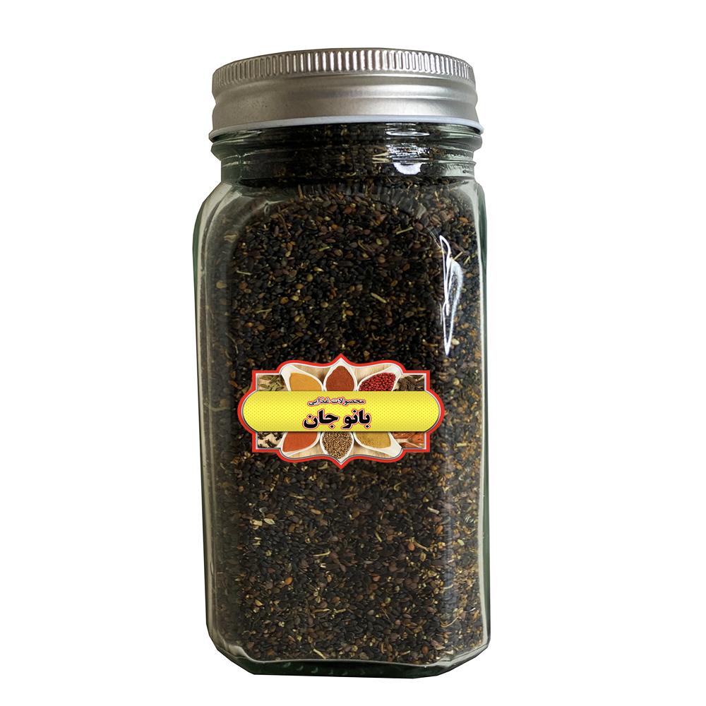 دمنوش چهارتخمه (روتارین) بانوجان - 280 گرم