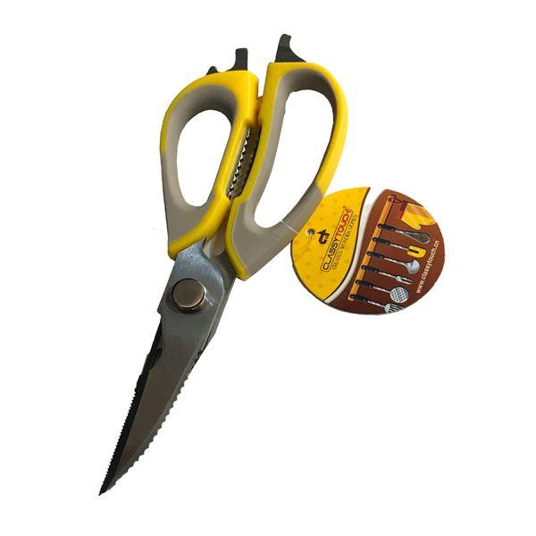 قیچی آشپزخانه کلاسی کد 112080