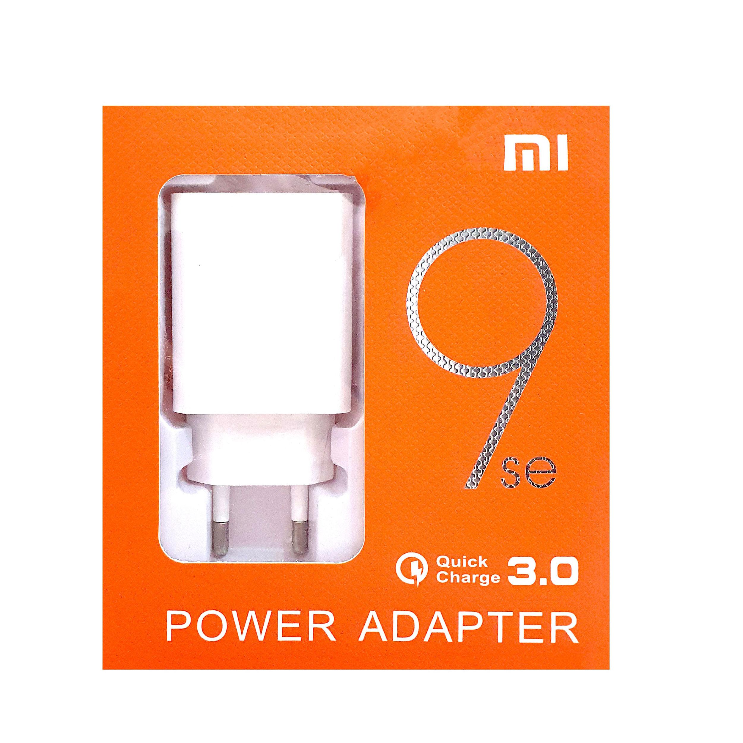 شارژر دیواری شیائومی مدل MDY-10EW به همراه کابل تبدیل USB-C main 1 1