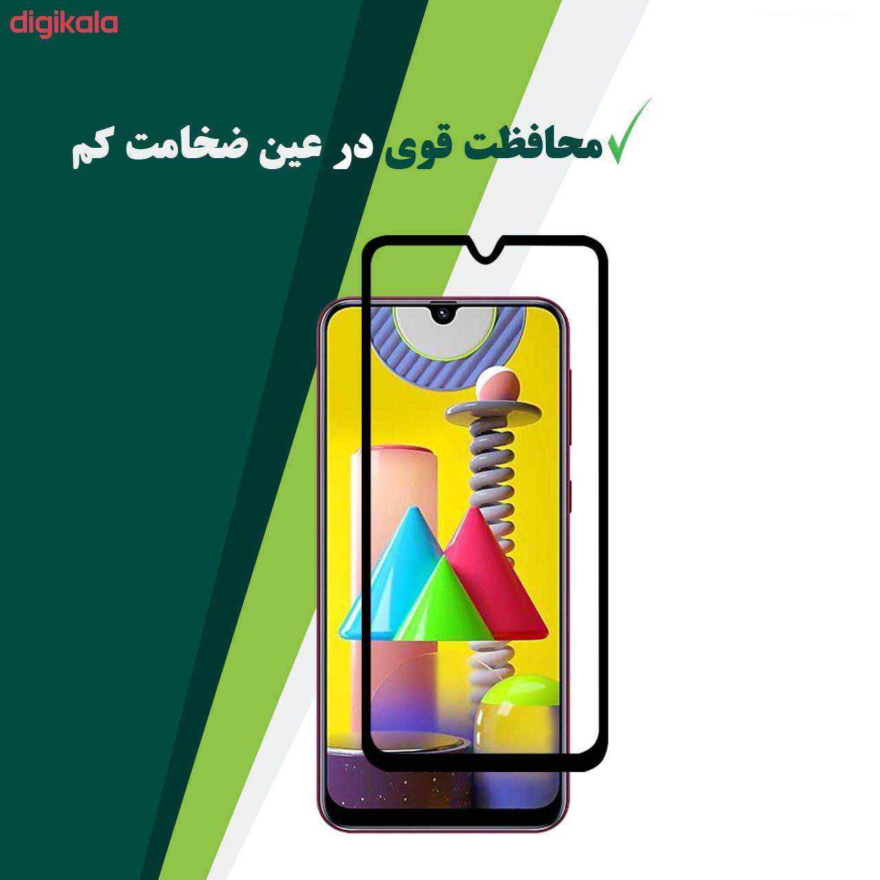 محافظ صفحه نمایش فوکس مدل PT001 مناسب برای گوشی موبایل سامسونگ Galaxy M31 main 1 6