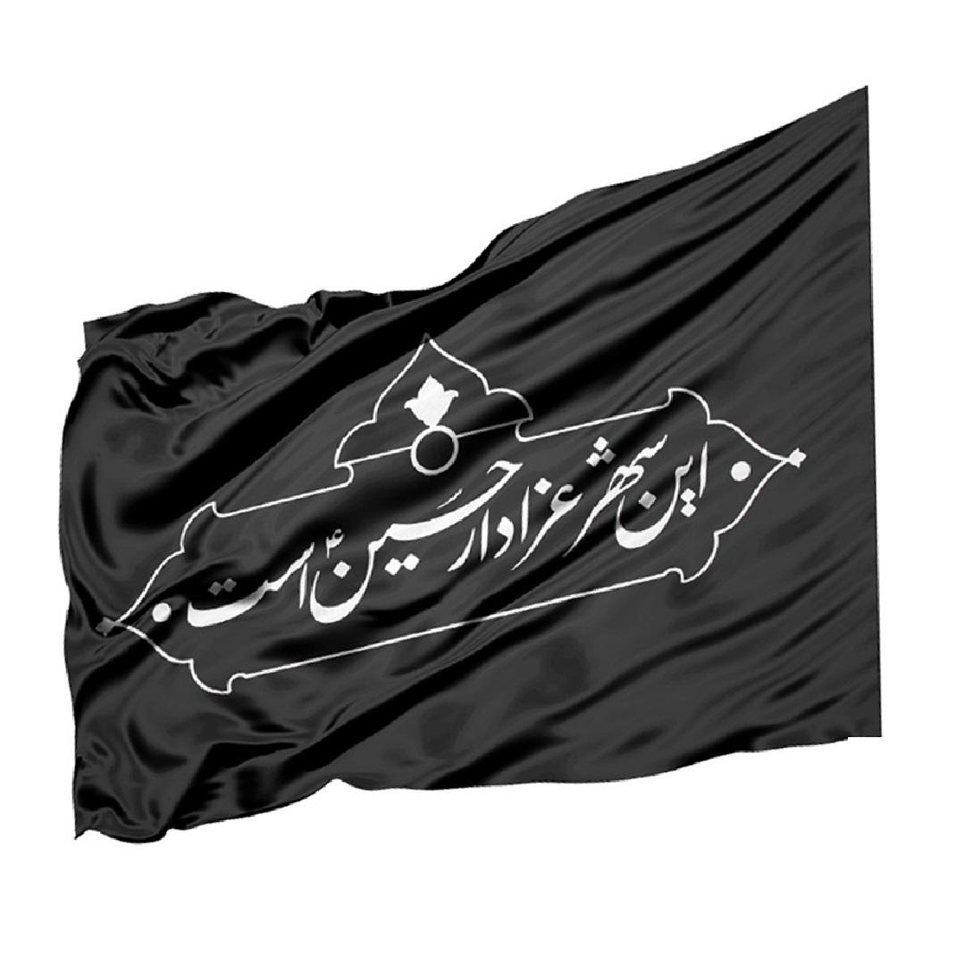 پرچم مشکی طرح این شهر عزادار حسین است کد 4000728