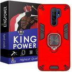 کاور کینگ پاور مدل ASH22 مناسب برای گوشی موبایل شیائومی Redmi 9 / Redmi 9 Prime thumb
