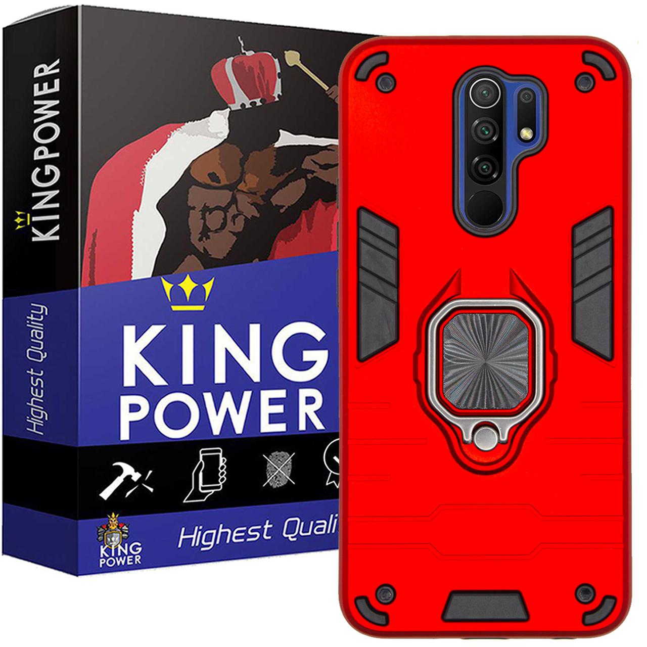 کاور کینگ پاور مدل ASH22 مناسب برای گوشی موبایل شیائومی Redmi 9 / Redmi 9 Prime main 1 1