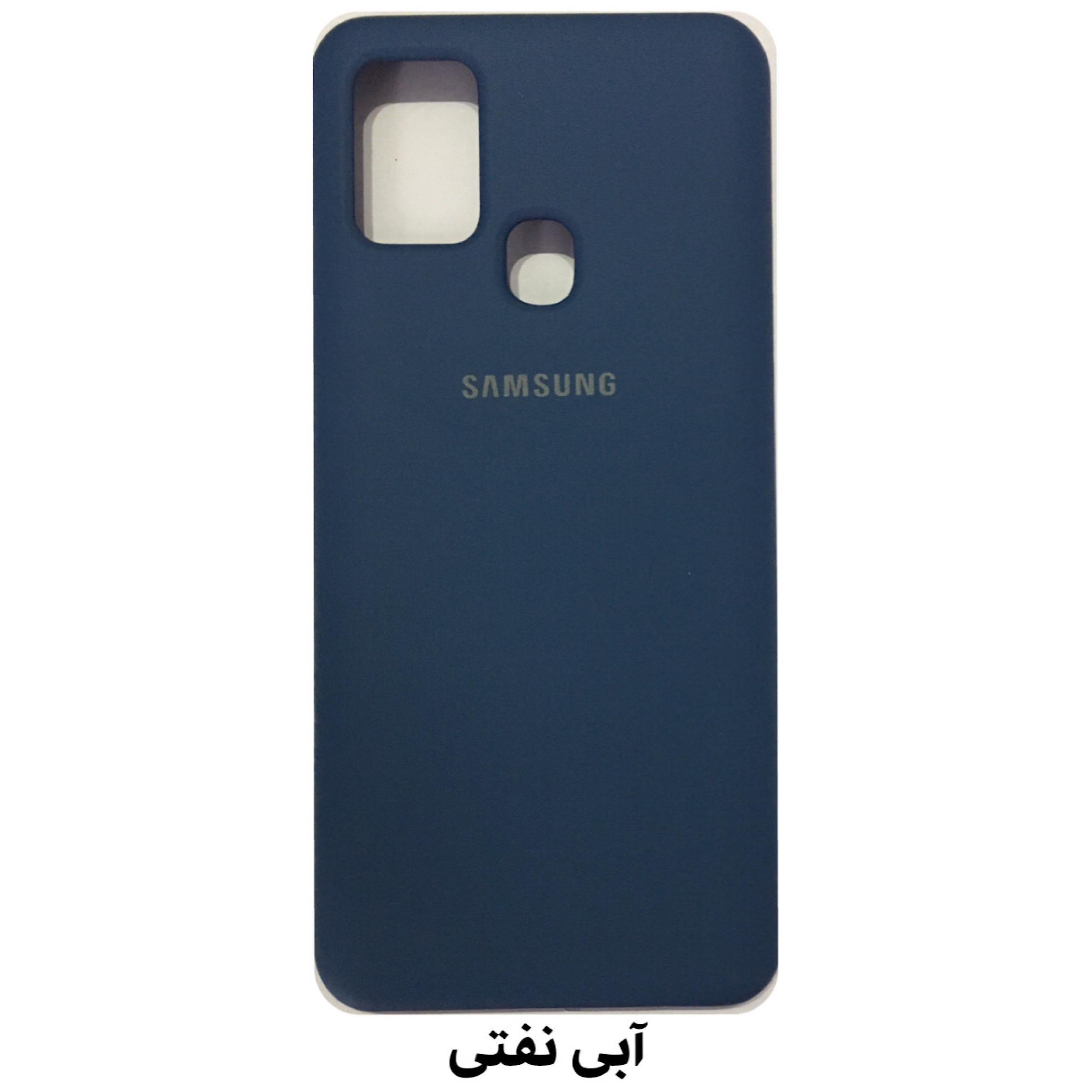 کاور مدل Sil-0021s مناسب برای گوشی موبایل سامسونگ Galaxy A21s main 1 5