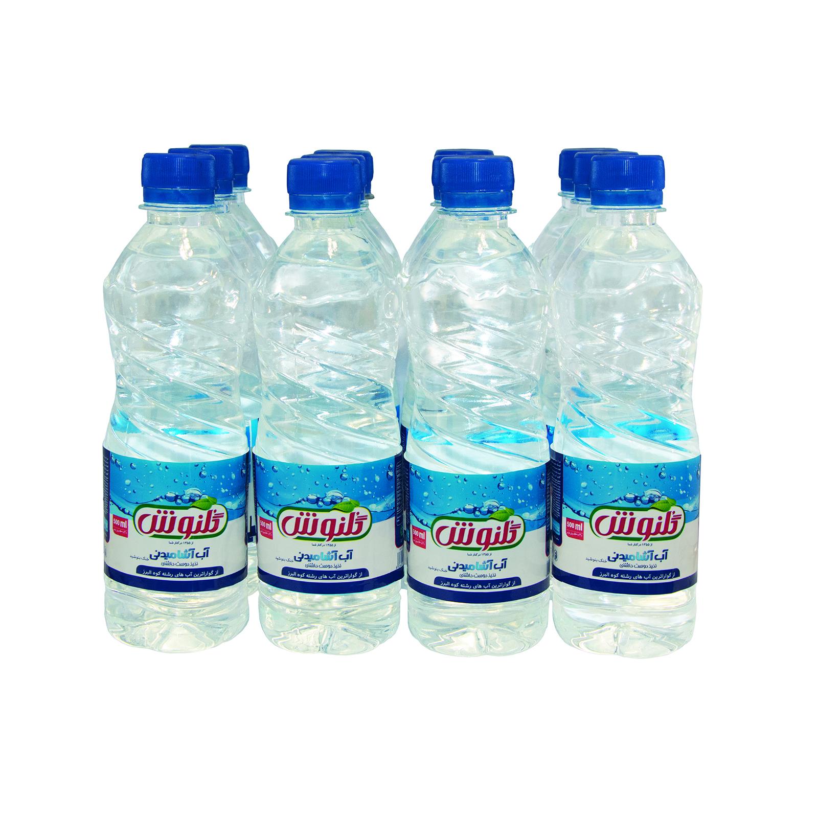 آب آشامیدنی گلنوش - 0.5 لیتر بسته 12 عددی