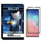 محافظ صفحه نمایش بولت مدل Buf-01 مناسب برای گوشی موبایل هوآوی NOVA 4