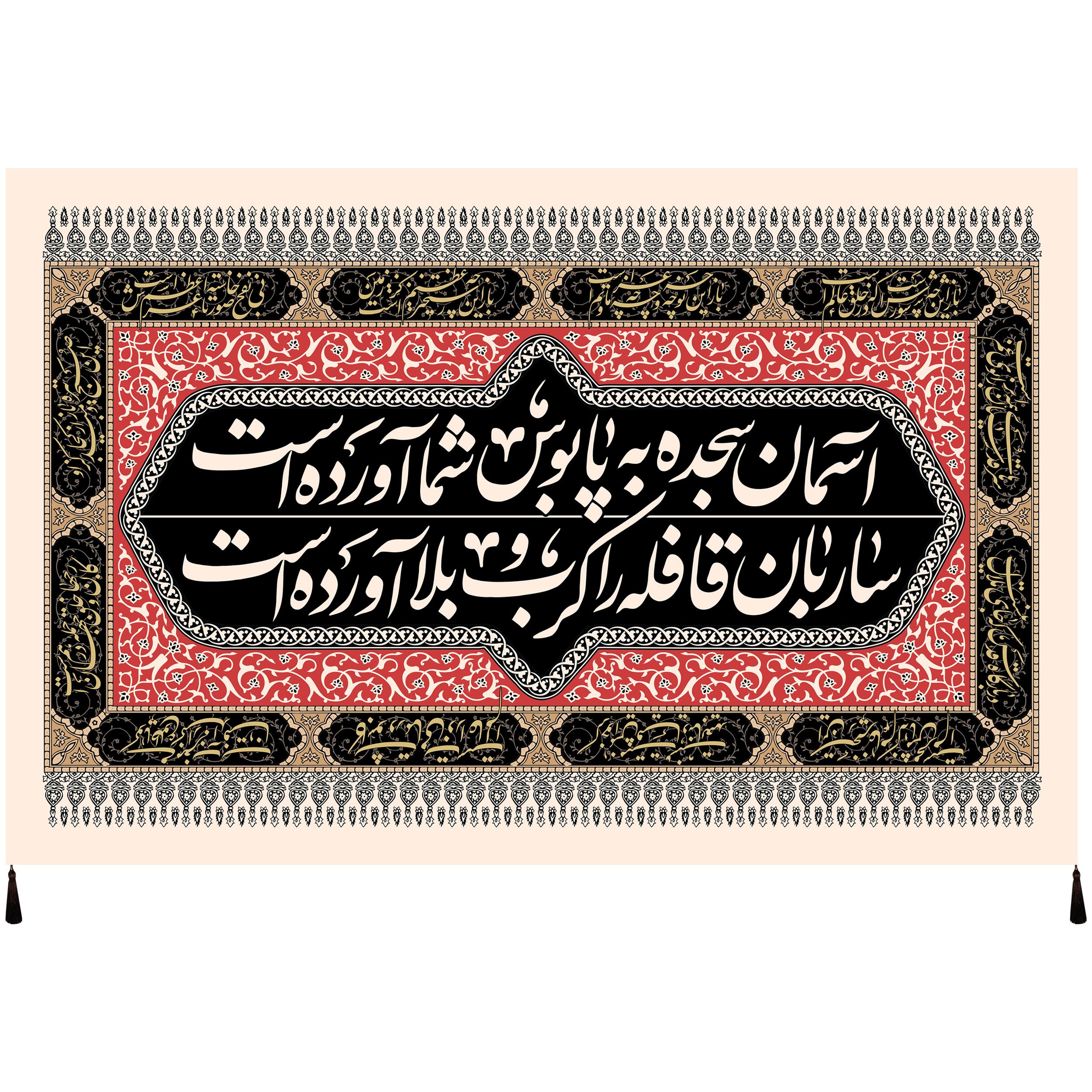 پرچم مدل محرم امام حسین علیه السلام کد 127