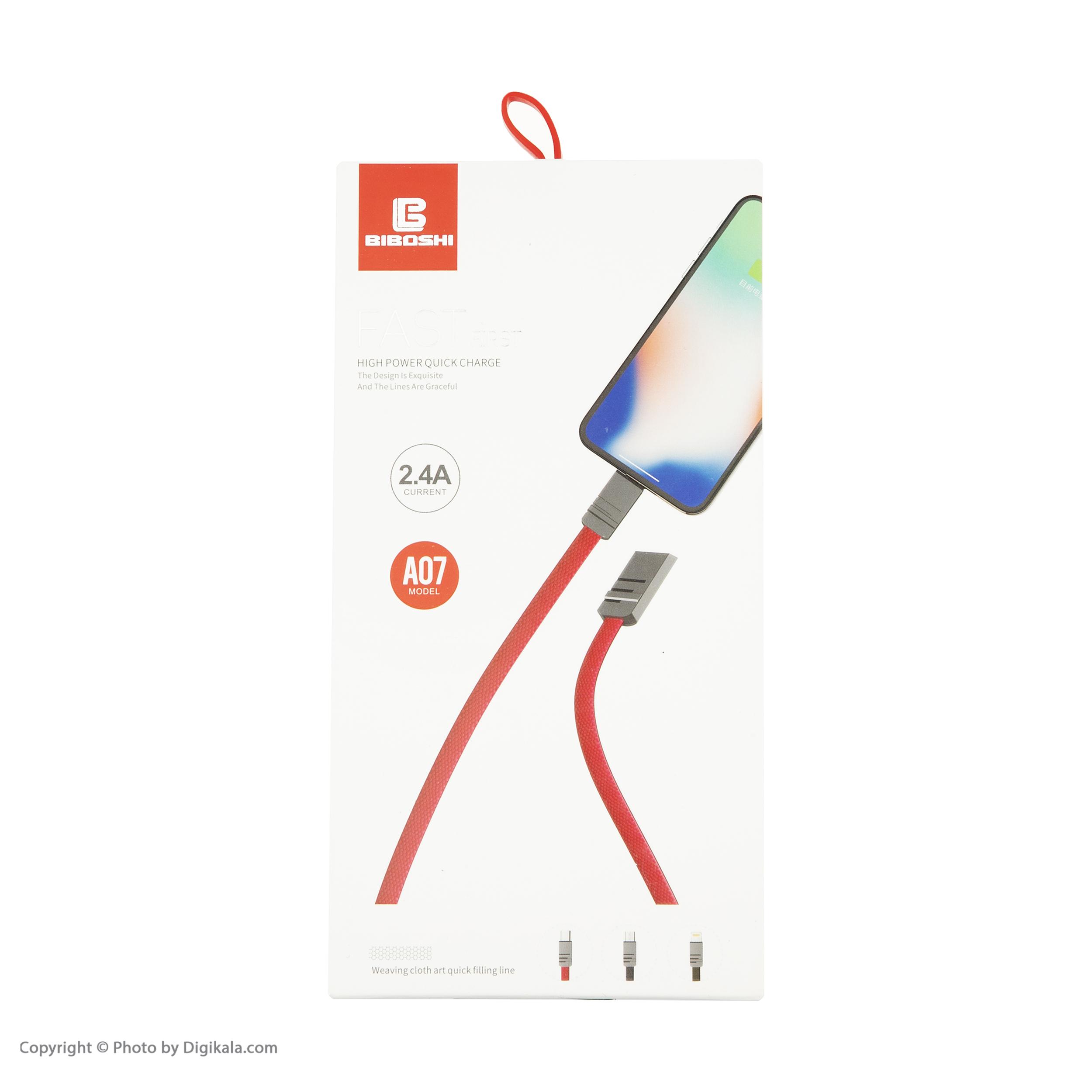 کابل تبدیل USB به microUSB بیبوشی مدل A07 طول 1 متر