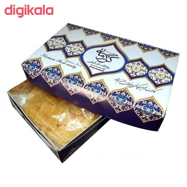 پولکی نارگیلی گز کرمانی - 450 گرم main 1 2