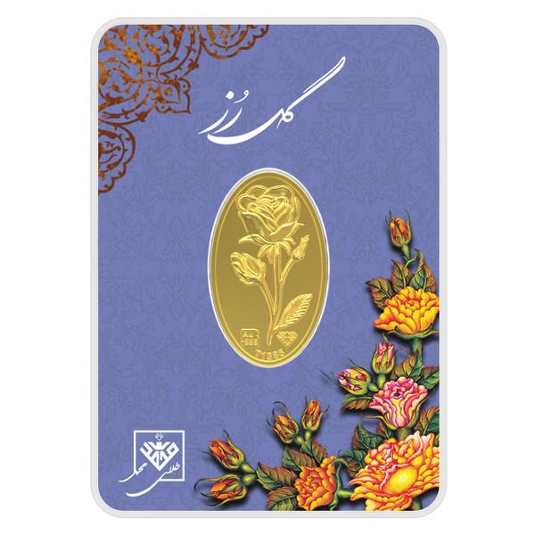 شمش طلا 24 عیار طلای محمد طرح گل رز کد 1000