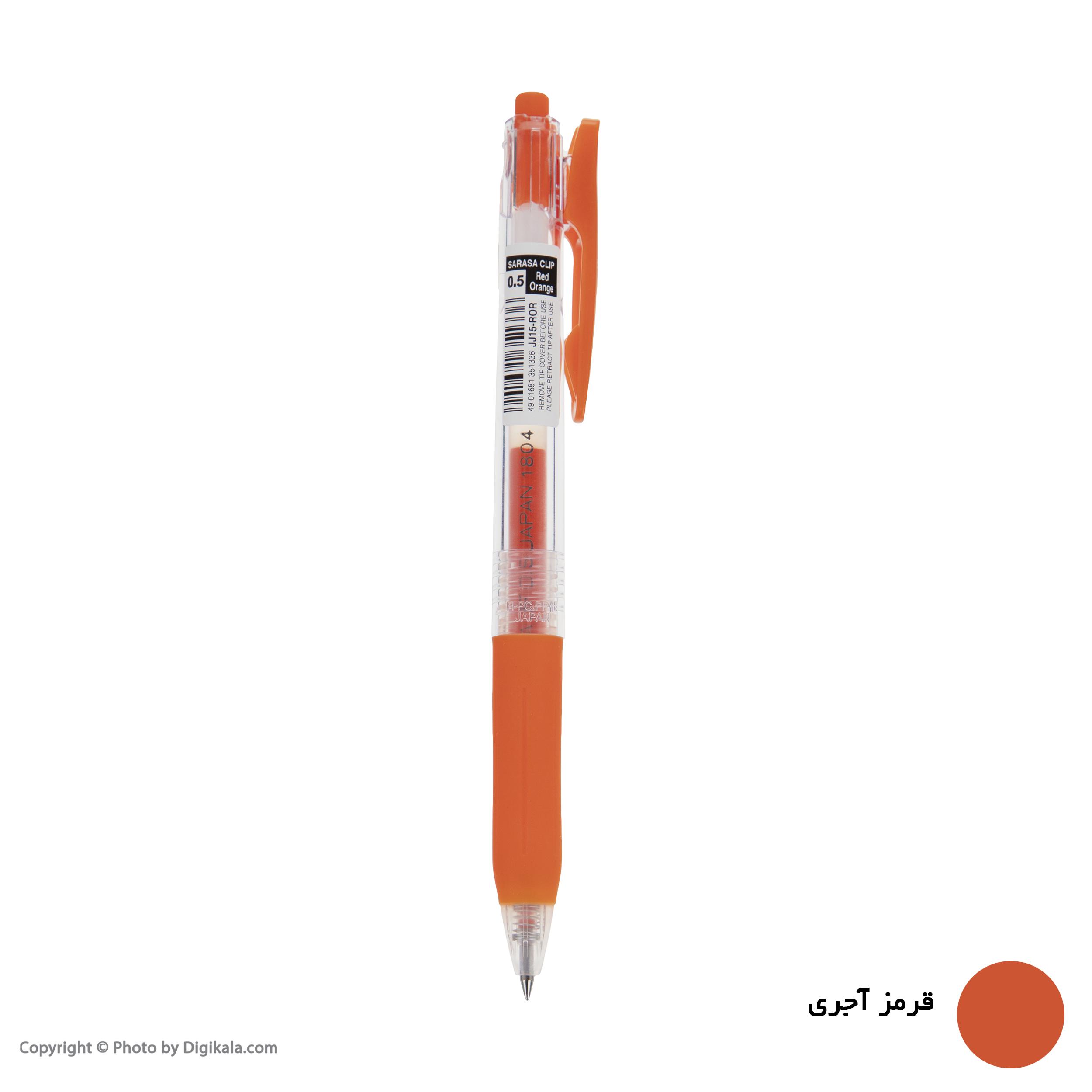 خرید                                     روان نویس زبرا مدل Sarasa Clip با قطر نوشتاری 0.5