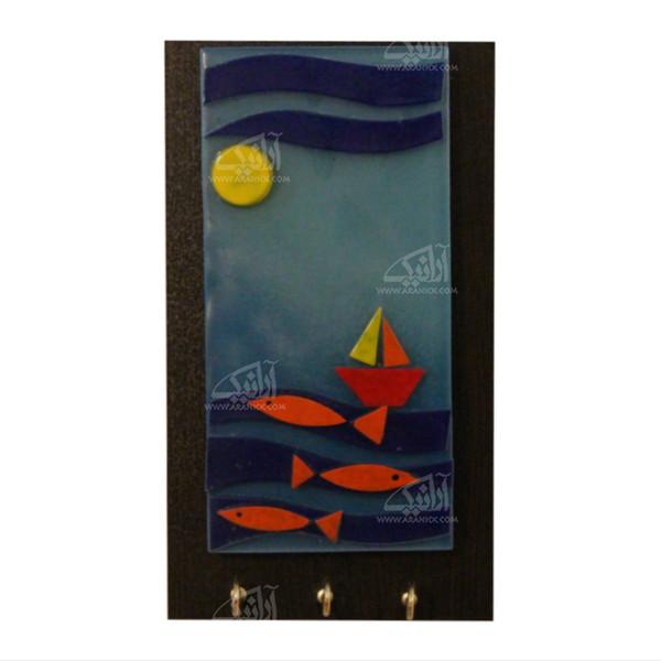 کلید آویز آبگینه موزائیک  رنگ قهوه ای طرح دریا مدل 1005400011